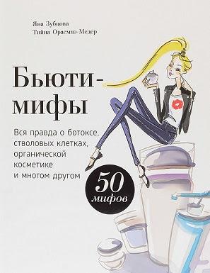 Список книг на весну! О моде и не только