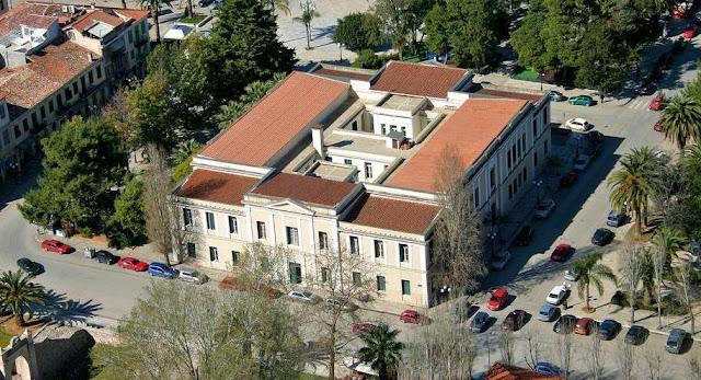 Διεκόπη εκ νέου η Δίκη των Δημάρχων και των στελεχών του Καζίνο Λουτρακίου στο Ναύπλιο