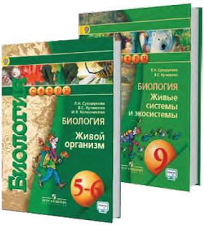 http://prosvural.blogspot.ru/p/blog-page_80.html