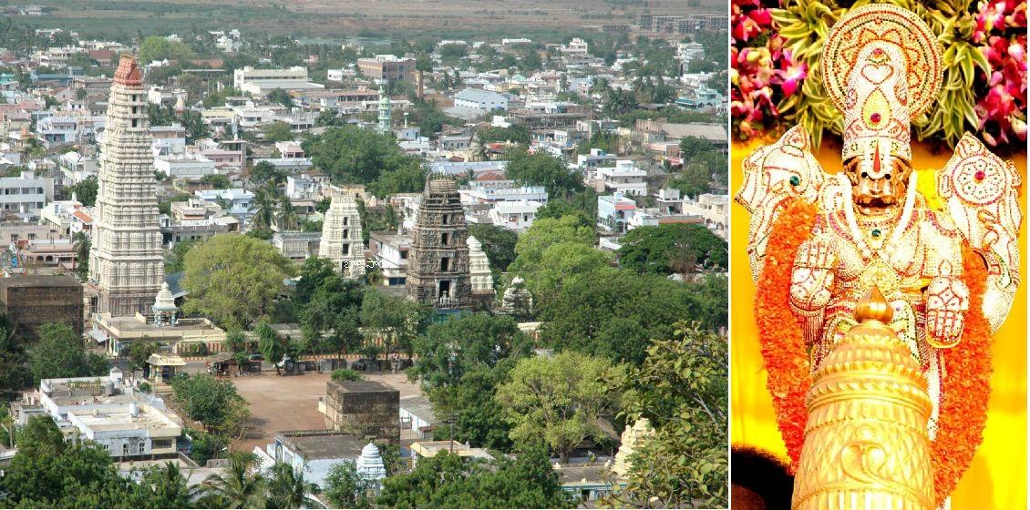 మంగళగిరి లక్ష్మీనరసింహస్వామి - Mangalagiri Lakshmi Narasimha swamy