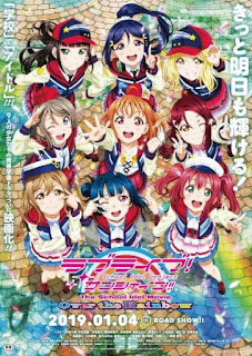 تقرير فيلم حب الحياة! إشراق!! Love Live! Sunshine!! The School Idol Movie: Over the Rainbow