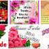 Que Bella Tarde, Es La Del Día De Hoy, Para Estar Con Las Personas, Que Amas Por Eso Quiero Desearte, Una Muy Feliz Tarde - Lindas Y Hermosas Tarjetas Para Compartir