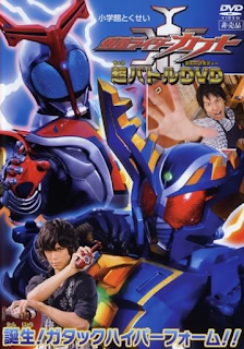 Kamen Rider Kabuto Hyper Battle Video Subtitle Indonesia