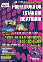Apostila IMPRESSA E DIGITAL Prefeitura da Estancia de Atibaia Assistente em Serviços Educacionais Educação CONCURSO 2014
