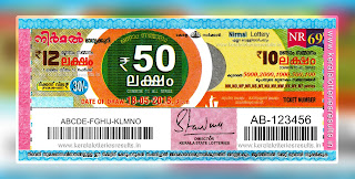 "keralalotteriesresults.in, ""kerala lottery result 18 5 2018 nirmal nr 69"", nirmal today result : 18-5-2018 nirmal lottery nr-69, kerala lottery result 18-05-2018, nirmal lottery results, kerala lottery result today nirmal, nirmal lottery result, kerala lottery result nirmal today, kerala lottery nirmal today result, nirmal kerala lottery result, nirmal lottery nr.69 results 18-5-2018, nirmal lottery nr 69, live nirmal lottery nr-69, nirmal lottery, kerala lottery today result nirmal, nirmal lottery (nr-69) 18/05/2018, today nirmal lottery result, nirmal lottery today result, nirmal lottery results today, today kerala lottery result nirmal, kerala lottery results today nirmal 18 5 18, nirmal lottery today, today lottery result nirmal 18-5-18, nirmal lottery result today 18.5.2018, nirmal lottery today, today lottery result nirmal 4-5-18, nirmal lottery result today 18.5.2018, kerala lottery result live, kerala lottery bumper result, kerala lottery result yesterday, kerala lottery result today, kerala online lottery results, kerala lottery draw, kerala lottery results, kerala state lottery today, kerala lottare, kerala lottery result, lottery today, kerala lottery today draw result, kerala lottery online purchase, kerala lottery, kl result,  yesterday lottery results, lotteries results, keralalotteries, kerala lottery, keralalotteryresult, kerala lottery result, kerala lottery result live, kerala lottery today, kerala lottery result today, kerala lottery results today, today kerala lottery result, kerala lottery ticket pictures, kerala samsthana bhagyakuri"