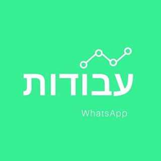 לוח קישורים לקבוצות וואטסאפ whatsapp groups index