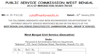 WBPSC CS Final Result 2015-16