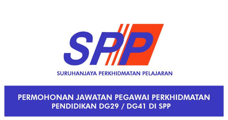 Cara Memohon Jawatan Pegawai Perkhidmatan Pendidikan Di Kementerian Pendidikan Malaysia Terbuka Lelaki Wanita Jobcari Com Jawatan Kosong Terkini