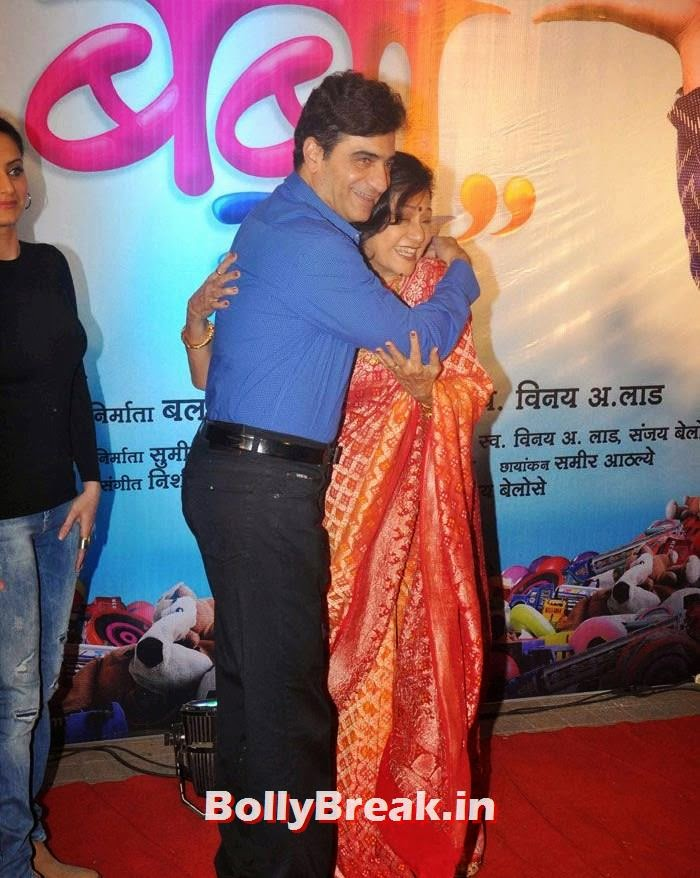 Indra Kumar, Aruna Irani, 'Bol Baby Bol' Marathi Movie Grand Premiere Photo Gallery