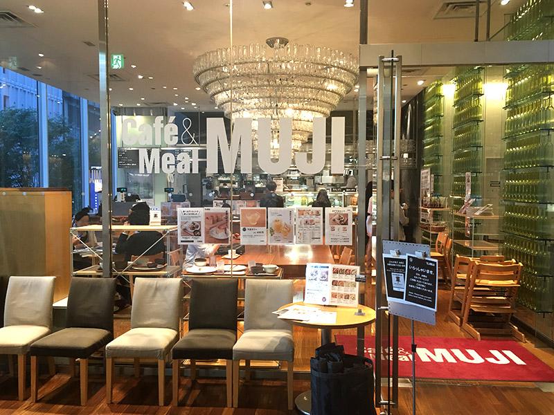 JR有楽町駅から日比谷ミッドタウン方面へ徒歩4・5分ほどにある『Café&Meal MUJI日比谷』の外観
