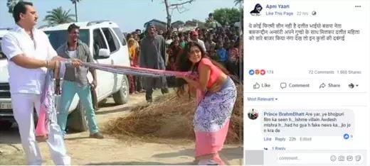 Muslim leader disrobe a Dalit woman