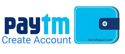 Paytm Par Account kaise Banaye Or Paytm Kya Kya Faide hai