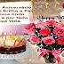 Mensagem de Aniversário Que Brilhe A Paz