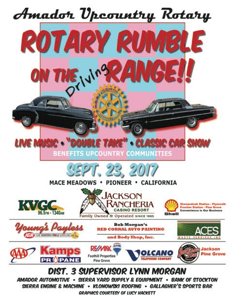 "Amador Upcountry Rotary ""Rumble on the Range"" - Sat Sept 23"
