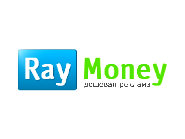Raymoney - покапка дешевой рекламы