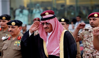 الأمير محمد بن نايف بن عبد العزيز