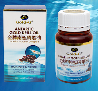 New Gold Krill Oil