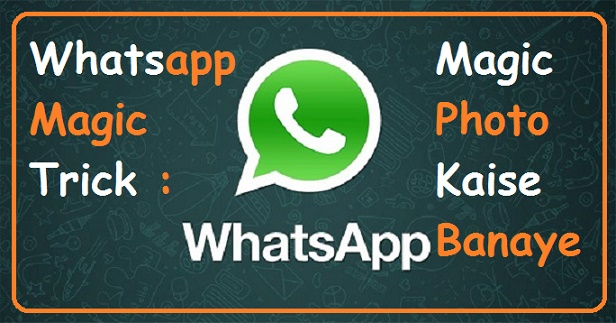 Whatsapp Me Magic (Jadu) Photo Kaise Banaye - How To Make Magic Photo In Whatsapp