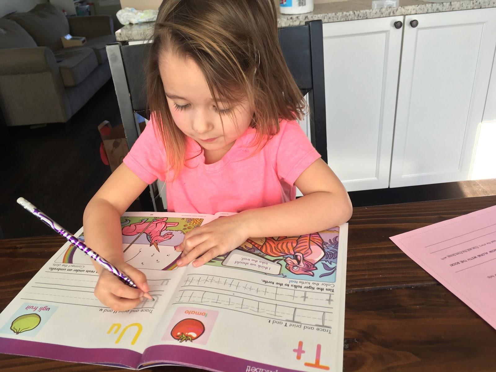 school of education essay playground topic