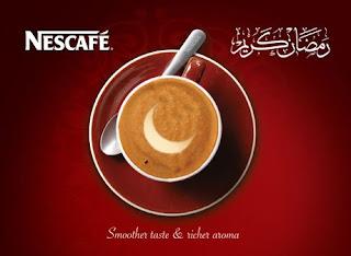 اعلانات نسكافيه Nescafe لرمضان