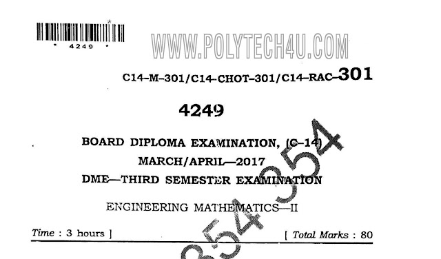 dme c-14 mathematics previous question papers