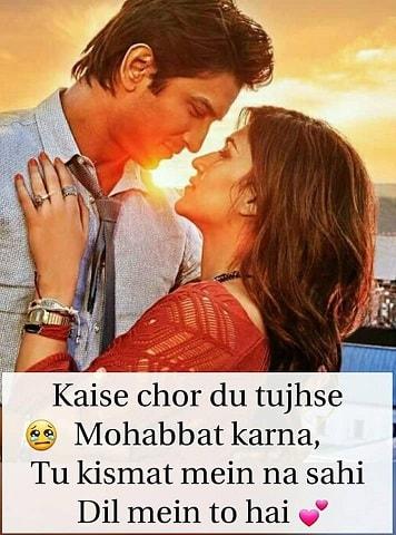 Miss You love Whatsapp Status Photo