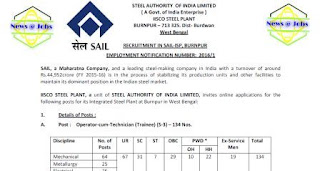 sail-recruitment-2016