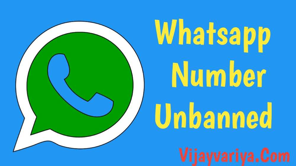 How To Unbanned Whatsapp Number 100% Solution Of Banned Number