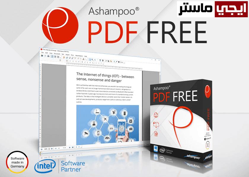 شرح كيفية تعديل ملفات البي دي اف PDF بسهولة وبشكل مجاني