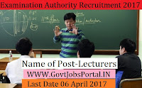 Examination Authority Recruitment 2017-Lecturers