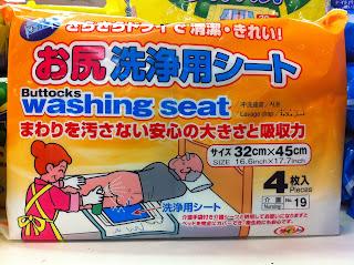 Buttocks Washing Seat