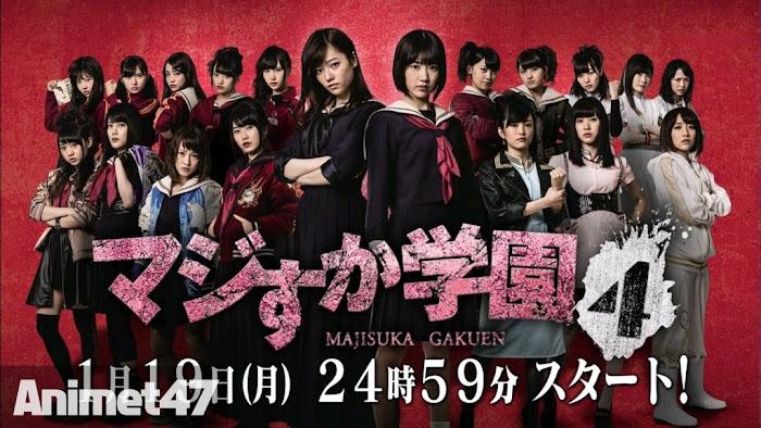 Ảnh trong phim Nữ Vương Học Đường Phần 5 -Majisuka Gakuen 5 1