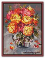 Пламенеющие розы
