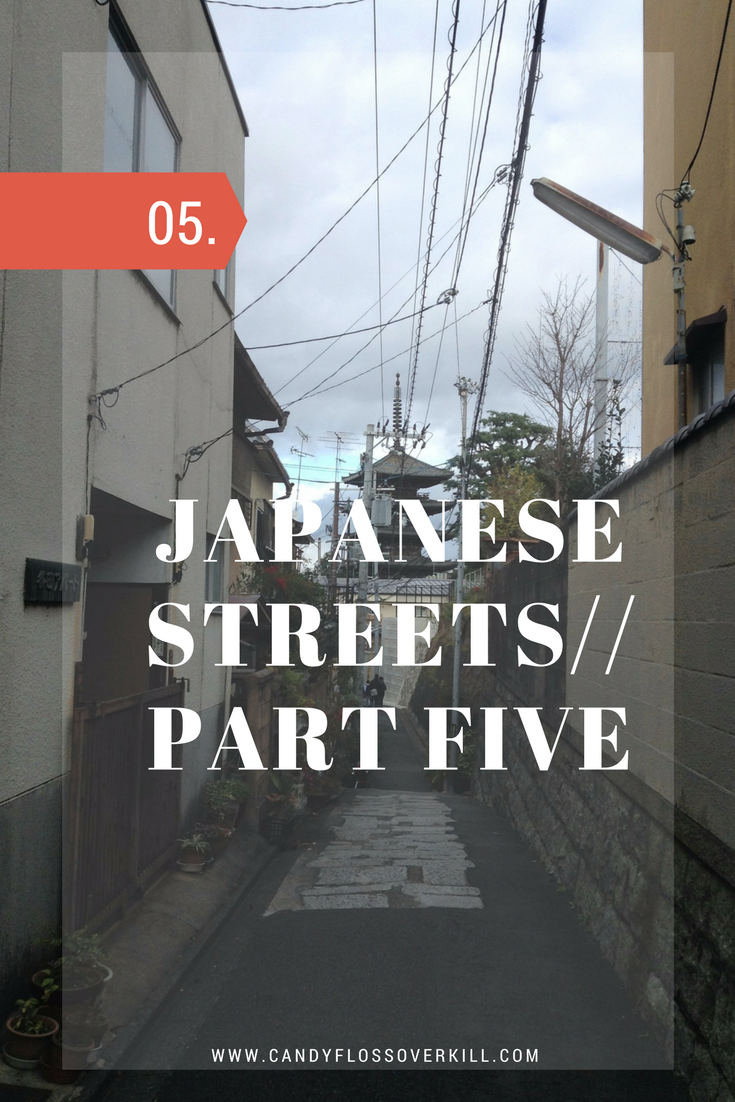 Japanese streets