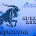 Capricorn Horoscope 3rd April 2019