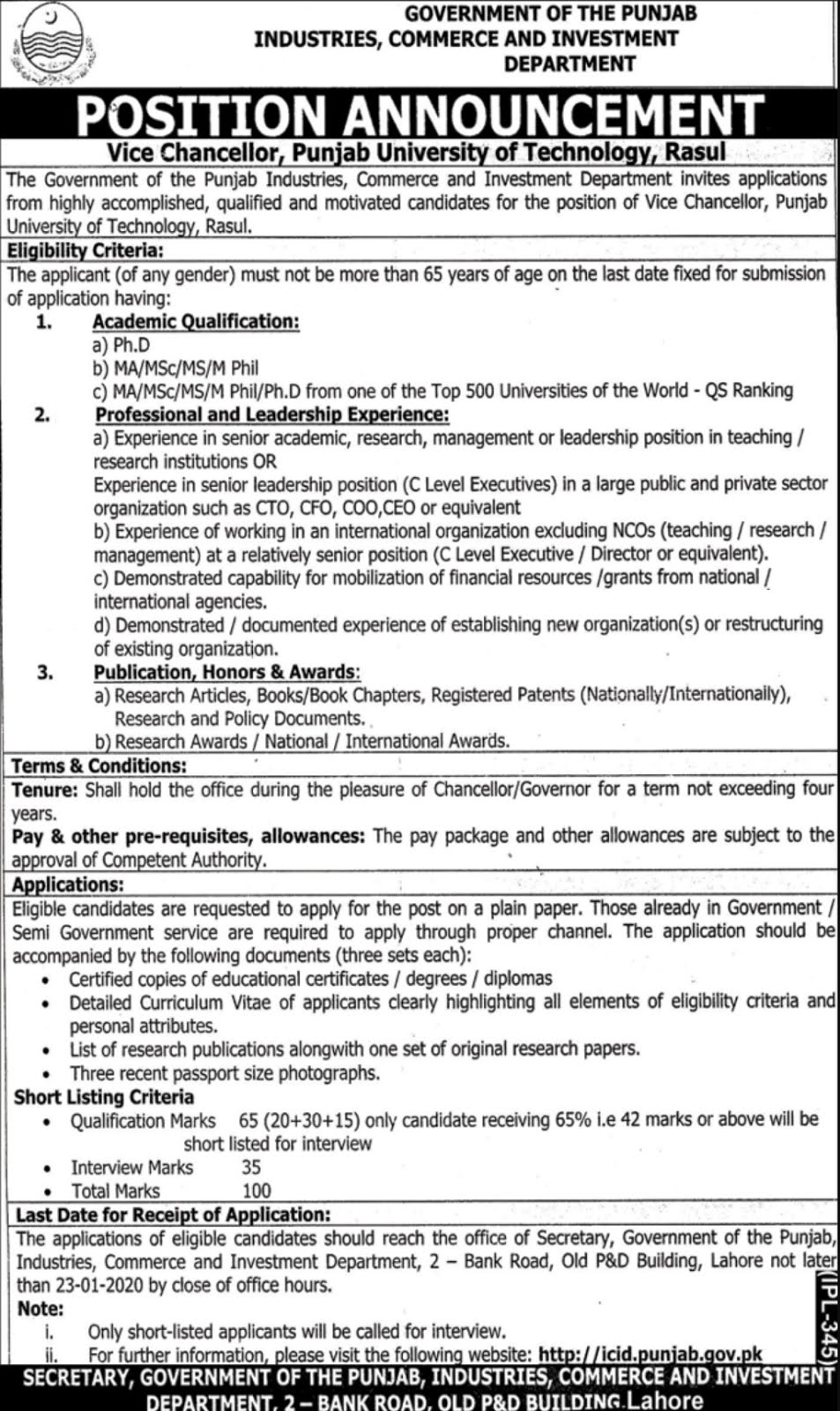 Industries Commerce & Investment Department Punjab Jobs 2020