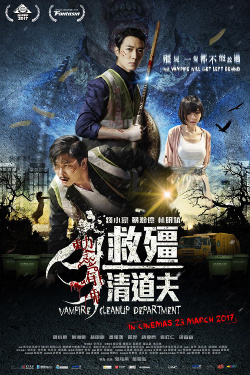 Vampire Cleanup Department (2017) Film Horor Terlaris