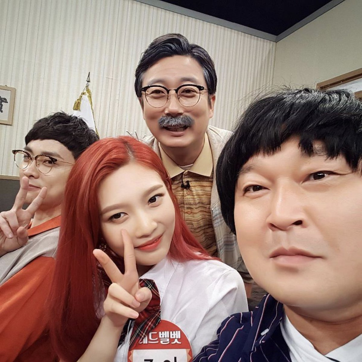 Sungjoyfamily: 170715 Knowing Brother - Red Velvet [Eng Sub]