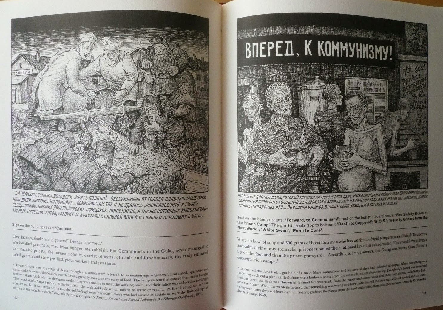 Fuel Near Me >> ex libris marco nacher: Danzig Baldaev - Drawings from the ...