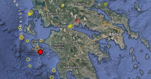 Earthquake Prediction 4 2r In Ionian Sea