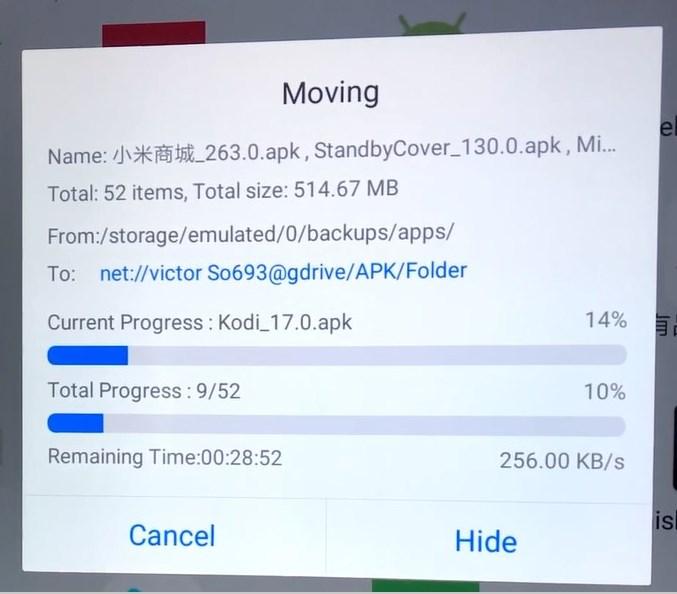 How To Backup APKs in Xiaomi TV (小米电视) | Skyjuice