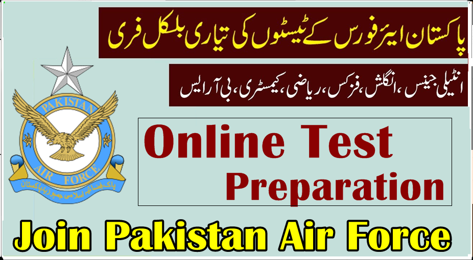 paf test preparation, paf online test preparation, paf test for airmen, paf intelligence test