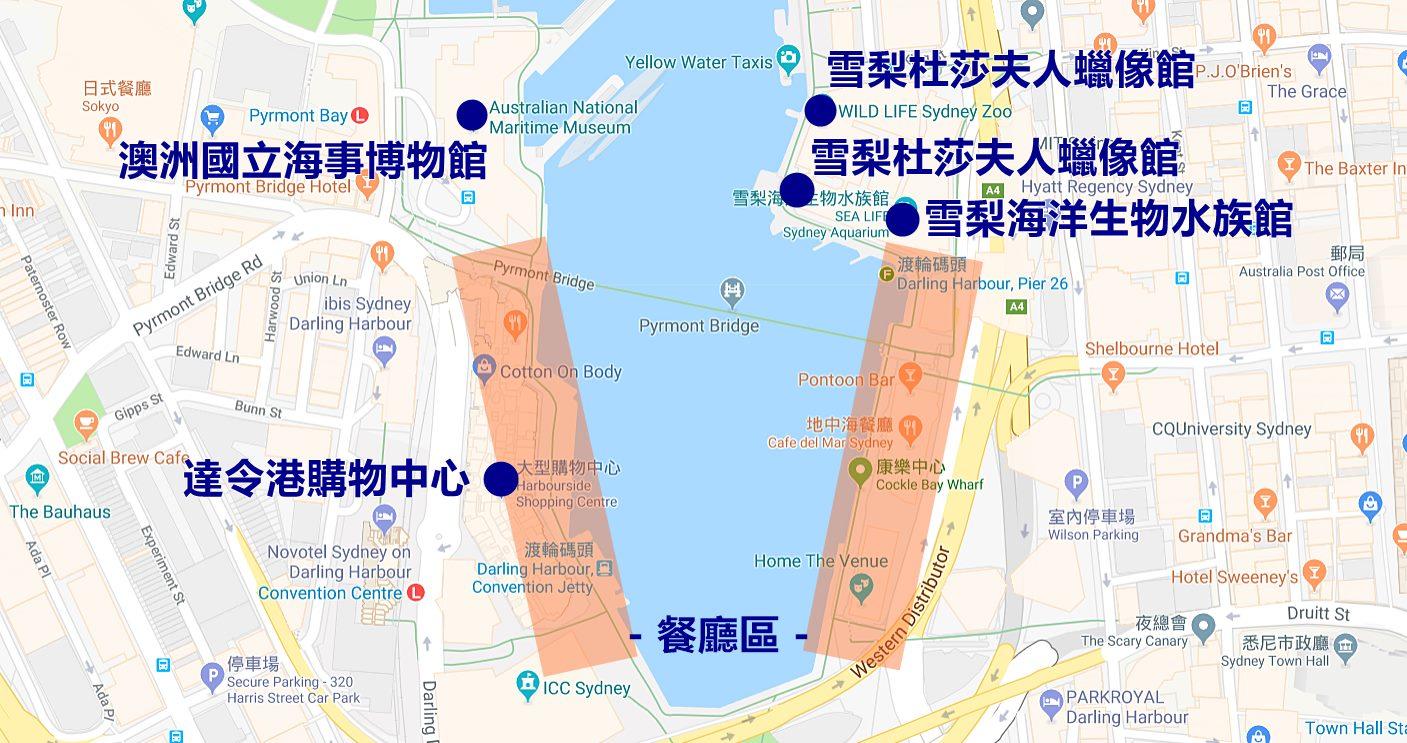 雪梨-景點-推薦-達令港-自由行-行程-旅遊-地圖-Map-澳洲-Sydney-Darling-Harbour-Tourist-Attraction-Travel