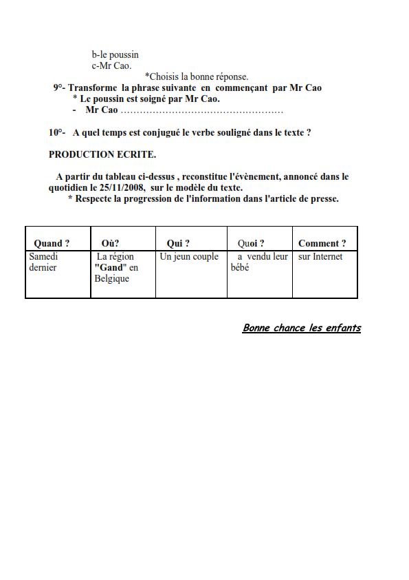 اختبارات اللغة الفرنسية