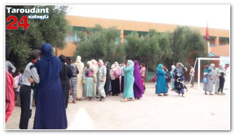التحقيق في اغتصاب طفل بمرحاض مدرسة ببرشيد