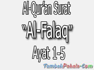 Surat Al-Falaq, Al-Qur'an Surat Al-Falaq