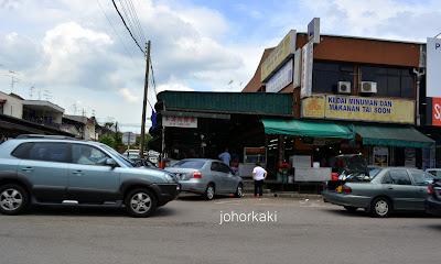 Penang-Prawn-Mee-Tai-Soon-Kopitiam-Johor-Bahru