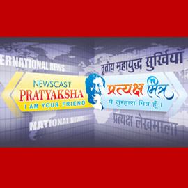 http://newscast-pratyaksha.com/