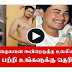 TAMIL NEWS - First Man In The world To Get Pregnant 3