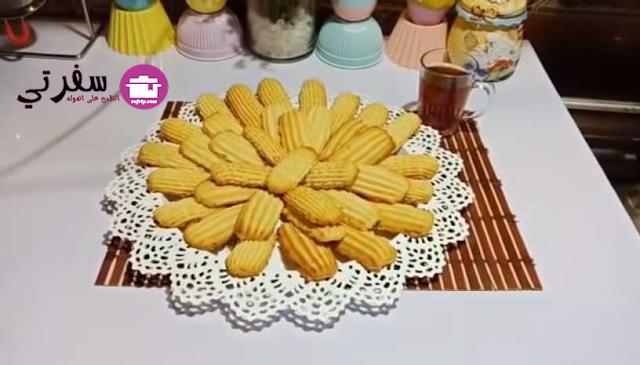 بسكوت النشادر (بسكوت العيد ) فاطمه ابو حاتي